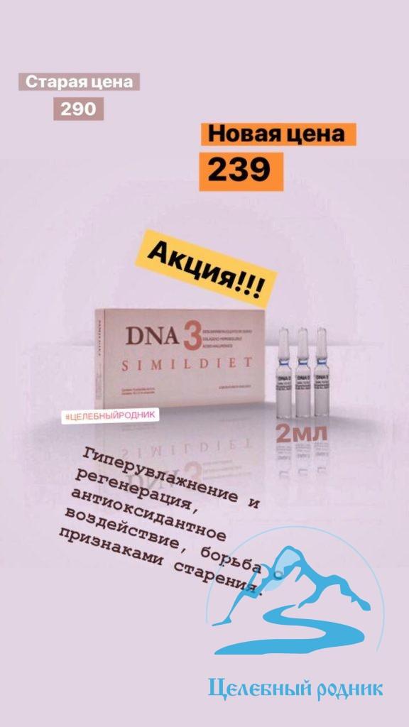 0a0df13c-12b6-403d-af65-d0465a5139df