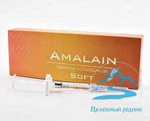 Amalain soft