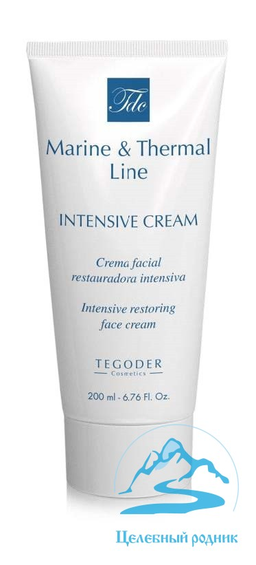 Marine thermal cream 200ml