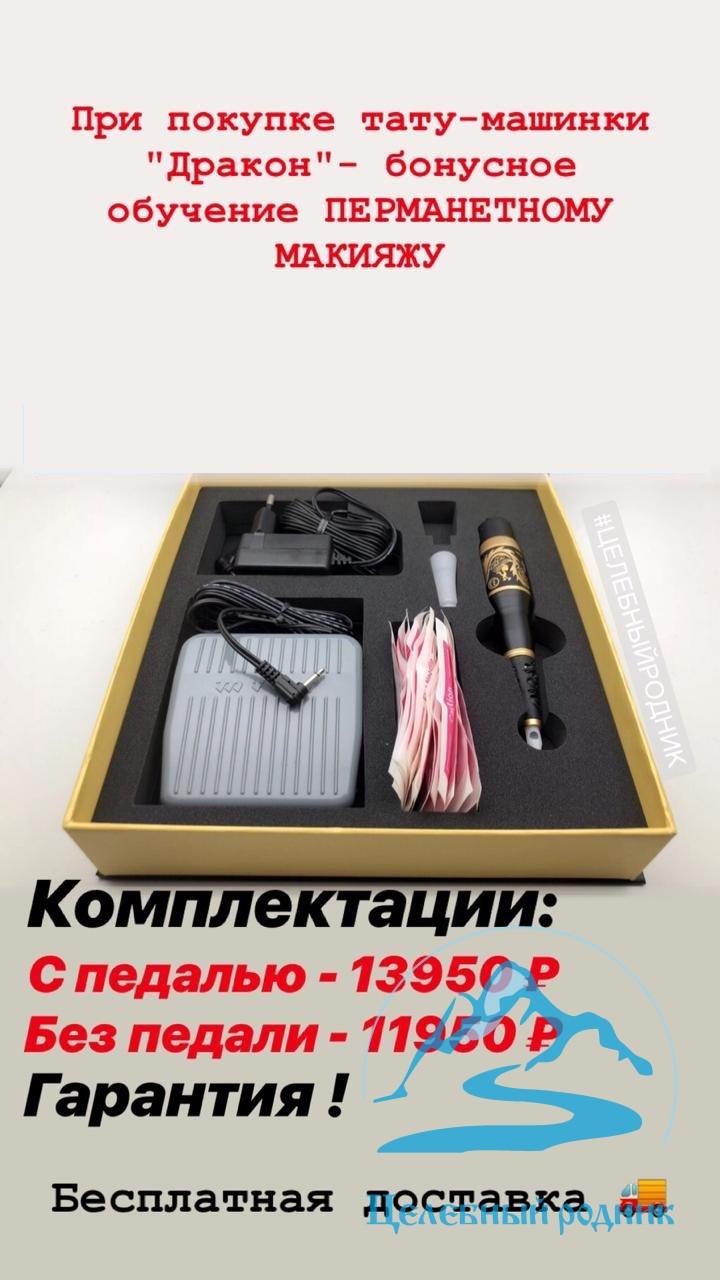 6ca1166e-f9df-45fd-8538-da9aa15a3d2a