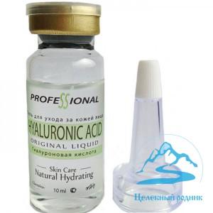 gialuronovaya-kislota-chistaya-10-ml
