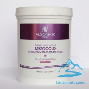 newmasksmodel_mezocold
