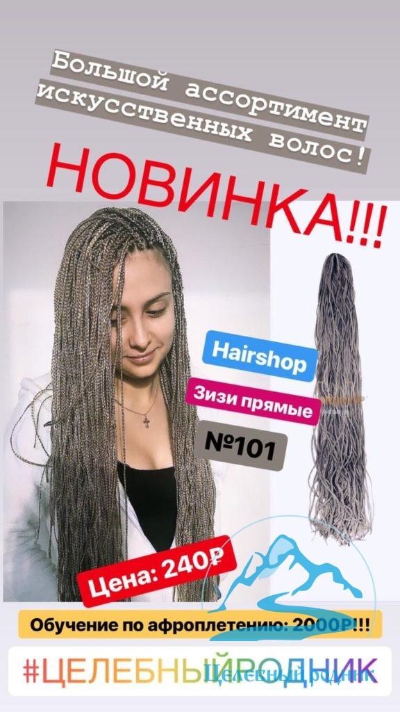 IMG_3698