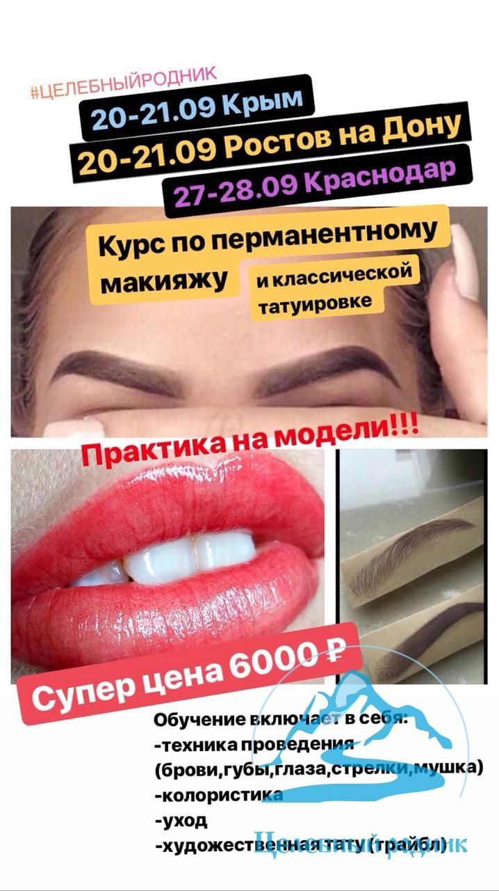 3ffc0a45-fb71-4899-b907-f3565a4b4377
