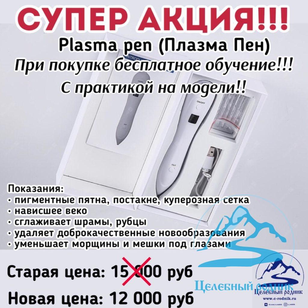 IMG-20191117-WA0041