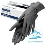 Перчатки Нитрил чёрные