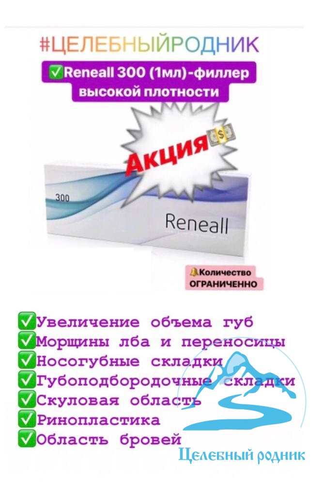 c7bab661-5948-4718-835b-2eaefda2bde5