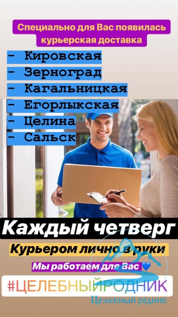 IMG-20190421-WA0064