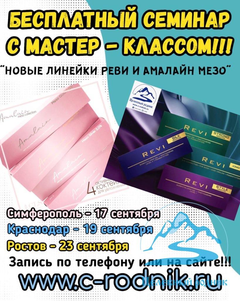 dc5d9ad5-e552-4e13-8c09-0821916cbe42