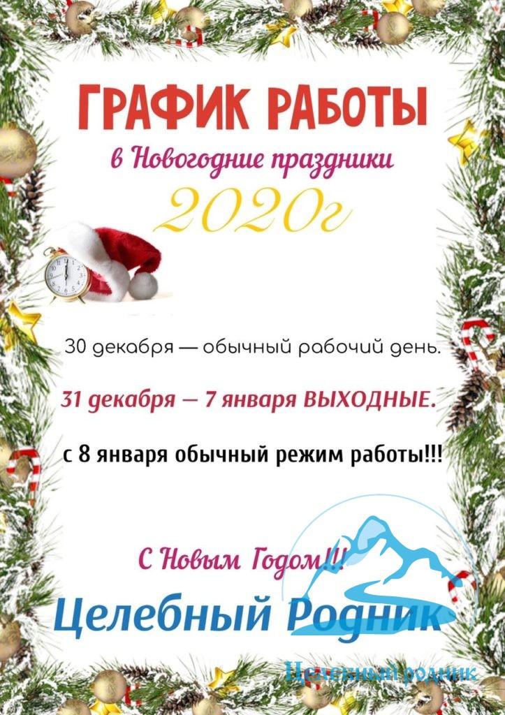 IMG-20191212-WA0011