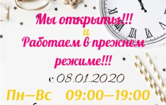 IMG-20191229-WA0038