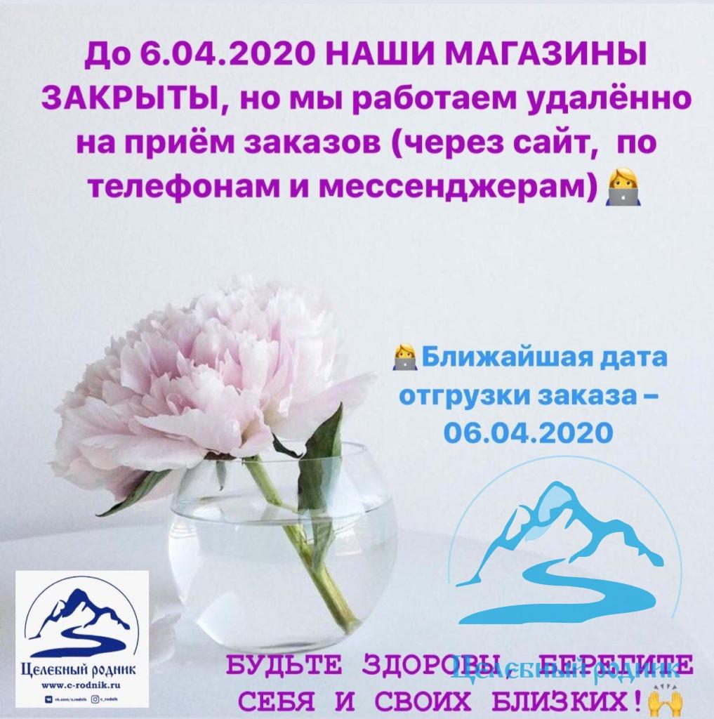 IMG-20200329-WA0017