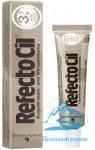 Рефектоцил 3,5 светло-коричн