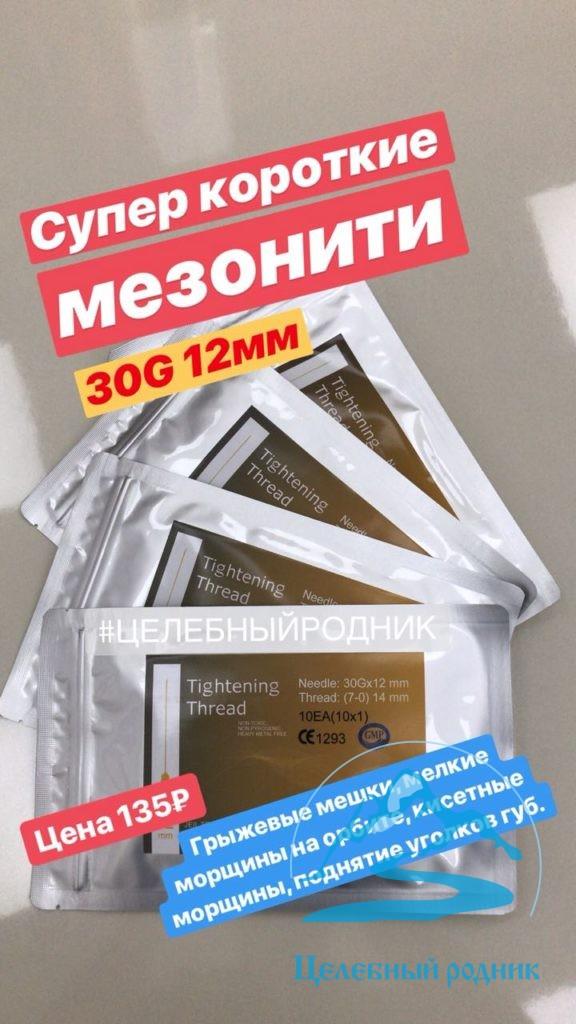 59539045-4577-49e3-922b-0e2305911ff3