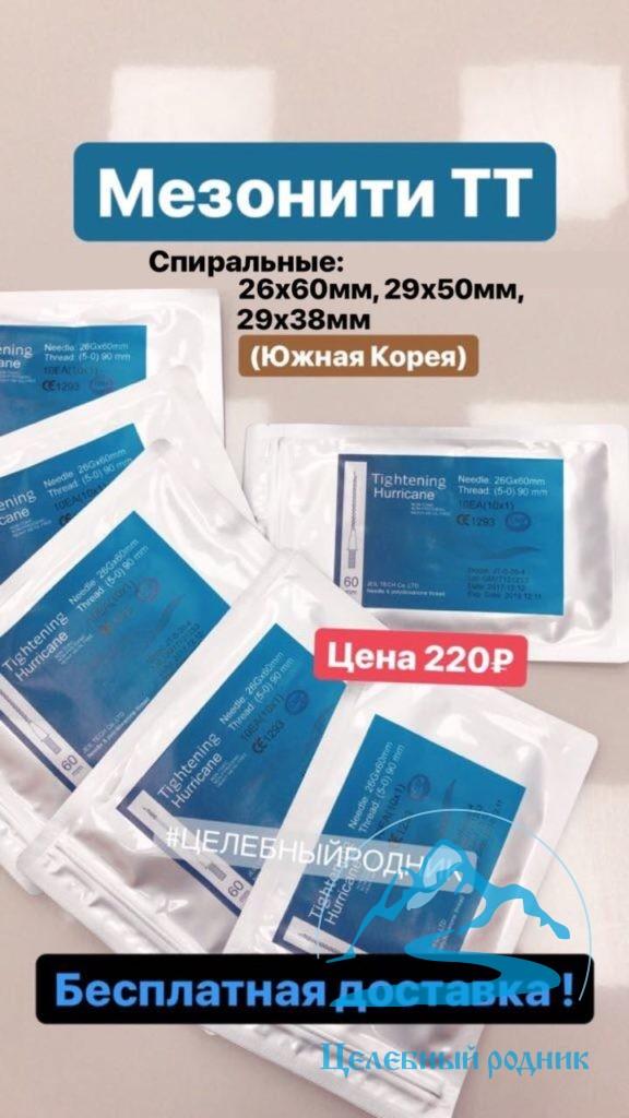 7222e2d1-319a-4e21-a904-fe7aa6508bae