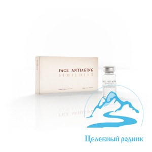 Basic FACE ANTIAGING 5 мл
