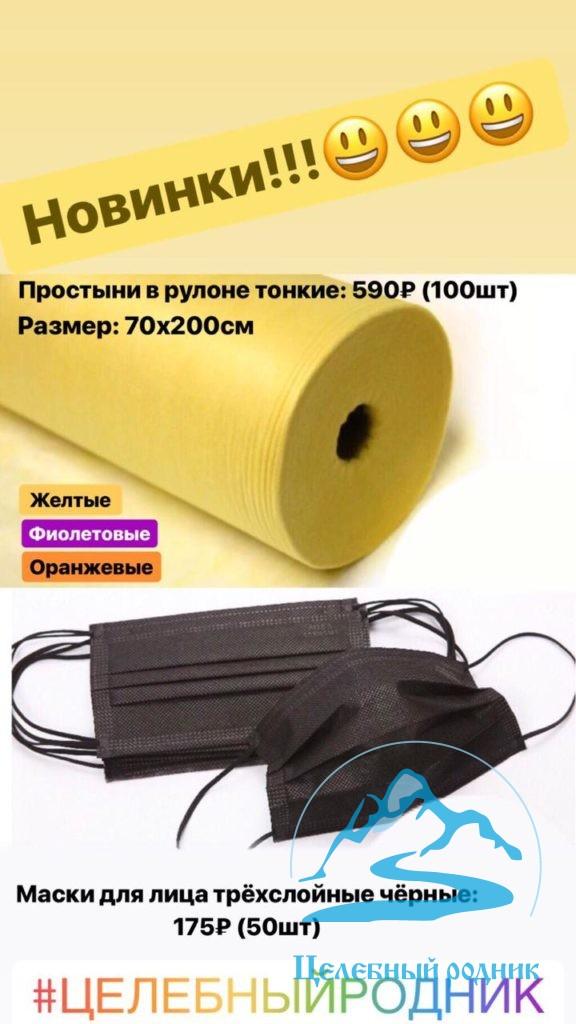 6fc0776b-8b4d-4626-909c-8ed08e3f15f2