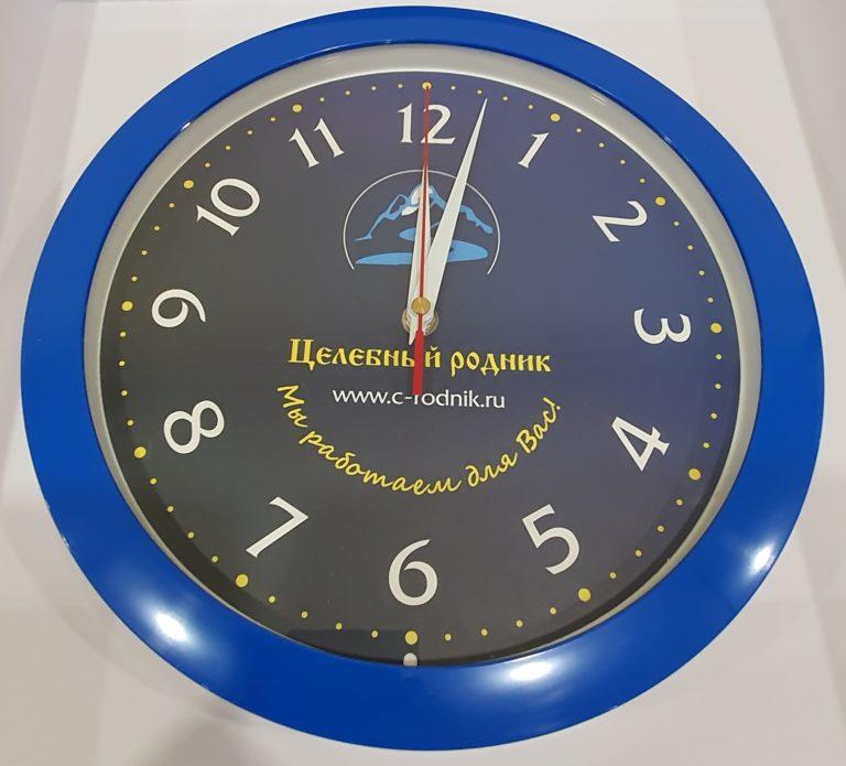 Часы тёмно-синие1